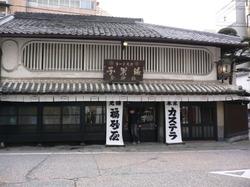 2011_071