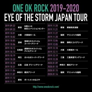 Japan-tour2019