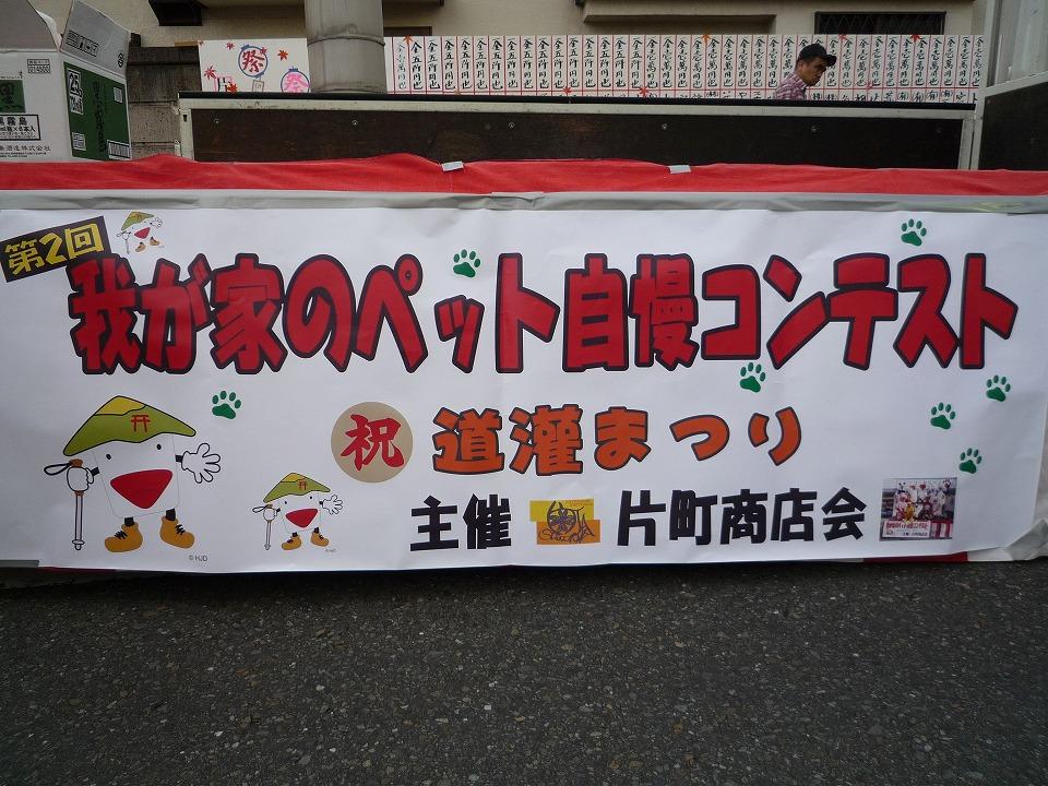 2010_4s