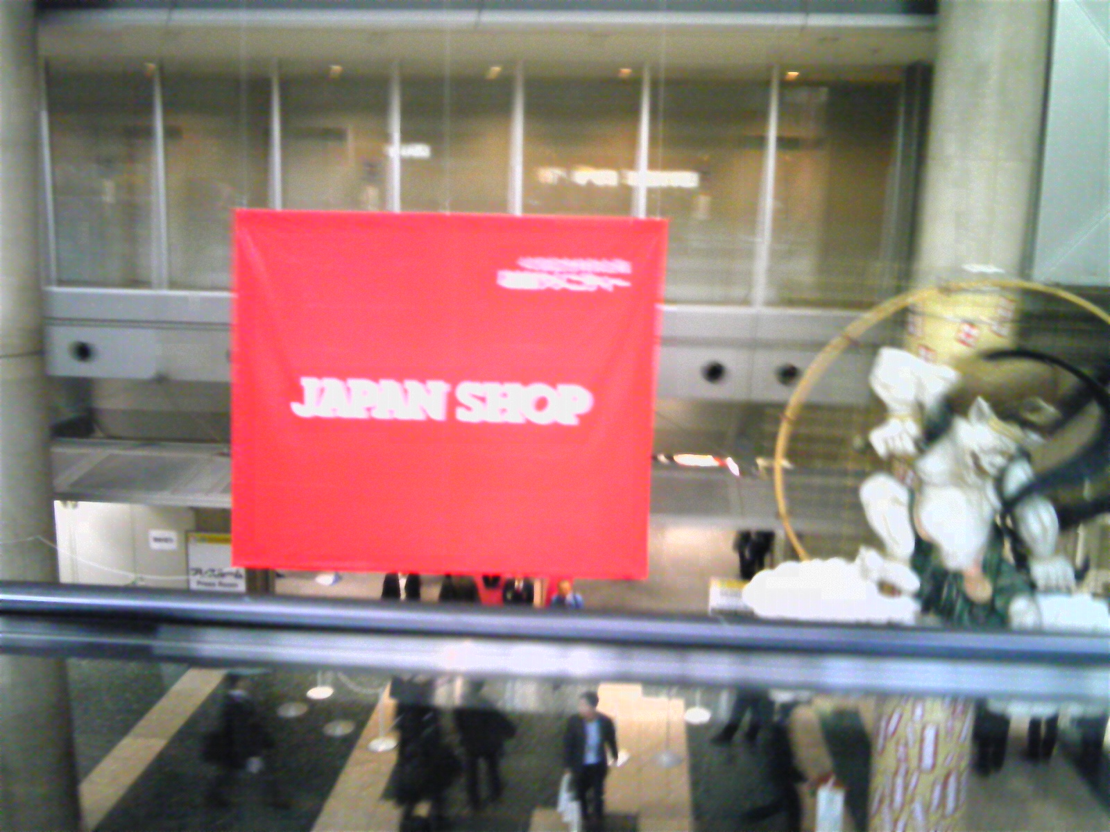 Japan_shop